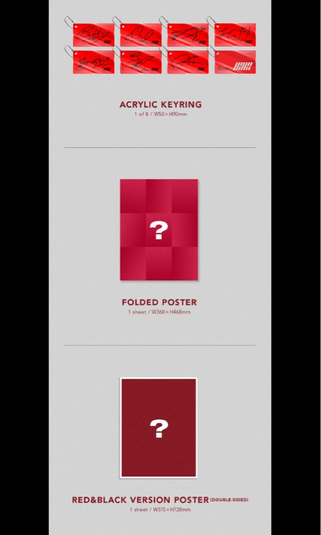 🍑iKON NEW KIDS REPACKAGE ALBUM - THE NEW KIDS / RED VERSION