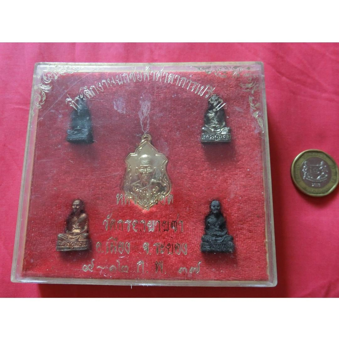 LP Yod Holy Monk Strong Protection Amulet Set 2537 (five amulets with original temple packaging)