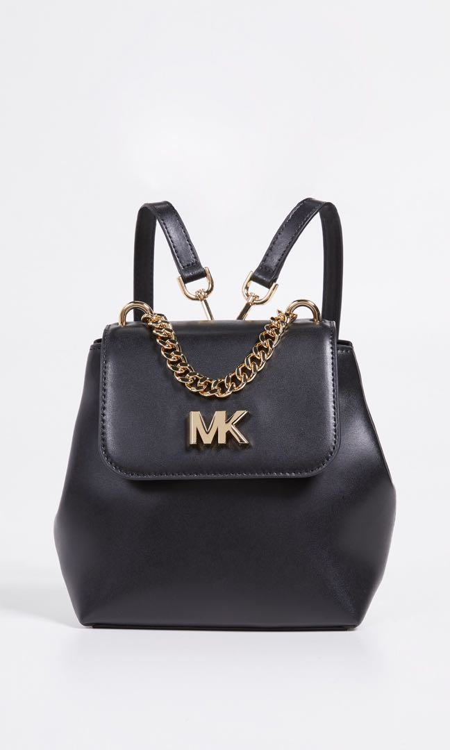 ffdd392eeb7e Michael Kors Black Backpack (Sale)