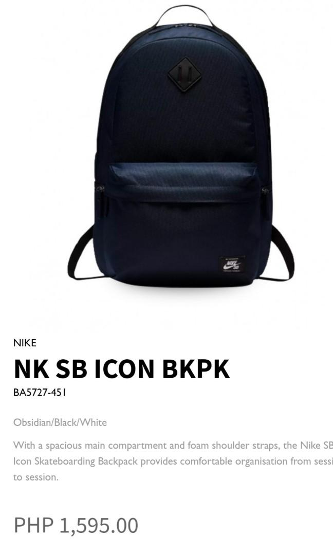 Nike SB ICON backpack on Carousell
