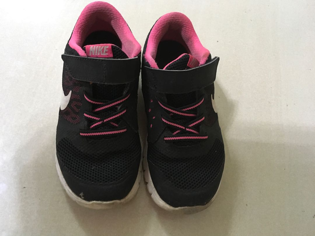 0ae4b764f5 Nike Shoes for sales, Babies & Kids, Boys' Apparel, 4 to 7 Years on ...