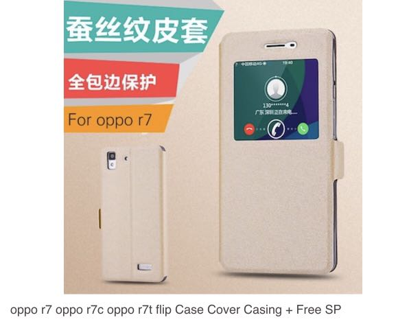 buy popular f98ea 83a50 OPPO R7 case cover