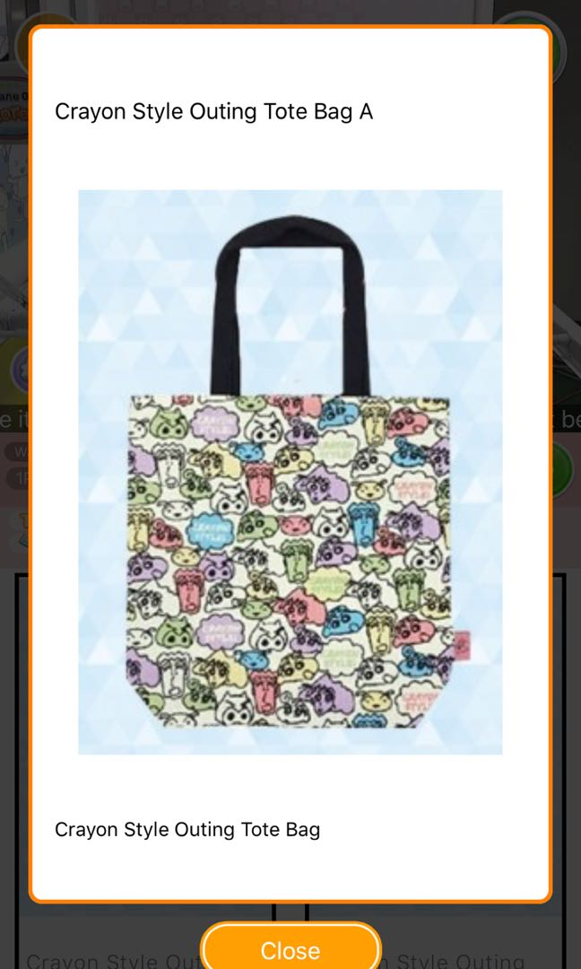 11fe30d721f2 Toreba crayon shin camouflage tote bag