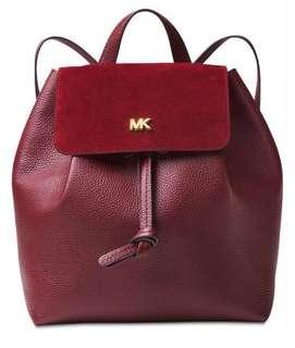 Authentic miachel kors leather backpack repriced