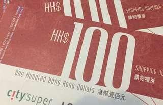 Citysuper shopping voucher (徵收,is looking for)