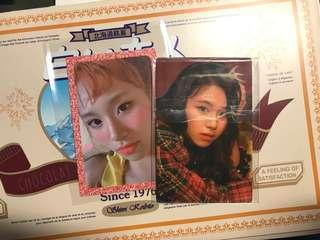 twice chaeyoung pc