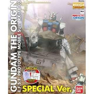 MG Gundam The Origin Special Edition