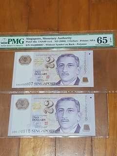 SG $2 Dollar Note With Low Prefix And Printing Error
