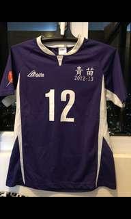 Football jersey shirt
