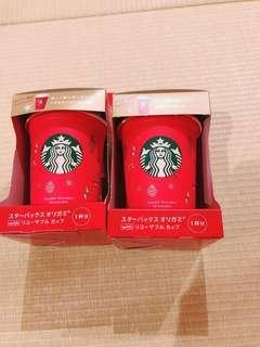🚚 日本超市限定杯