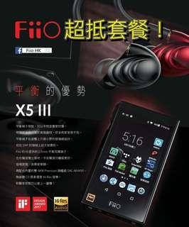 【FiiO X5iii + F9 -- 2019年優惠套HK$2888】