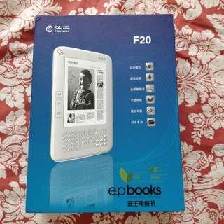 汉王F20電紙書, 全正常包約一萬本電子書