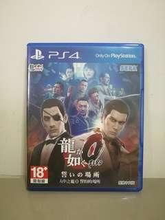 PS4 人中之龙 0 (中文版)