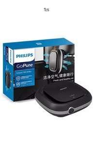 Philips Car Air Purifier GoPure 100 Airmax
