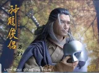 1/6 Return of the condor hero Yang Guo