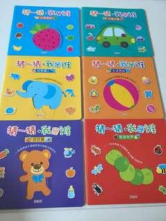 Chinese Books - Set of 6