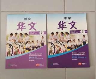 Brand New Chinese Language for Secondary School (Express 4A & 4B/ NA)