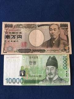 Japan & Korea AA Prefix ~ 2 pcs