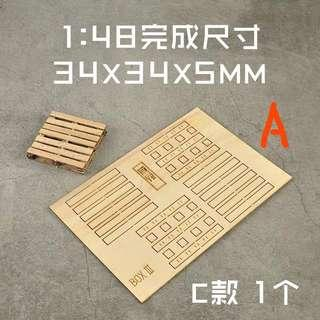 1/48 Wooden Pallet , boxes