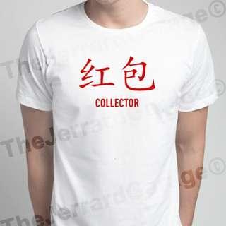Ang Bao Collector T-Shirt