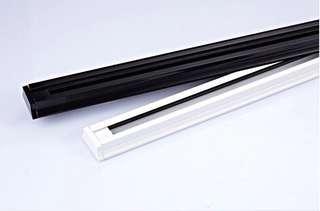 Brand new sealed track black and track white 1.5m