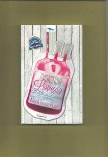 Malay Novel Doktor Love