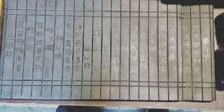 黑膽石茶盤  三字經2500 結緣 全新 尺寸70*33*厚3.5公分很重