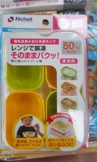 🚚 副食品分裝盒