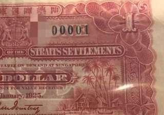 ( For Sharing only ) 1st January 1925 The Government of the Straits Settlements one Dollar