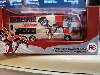 咸蛋超人巴士