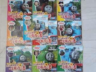 Chinese Thomas & Friends