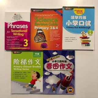 P3 / P4 English, Science, Chinese Guidebooks