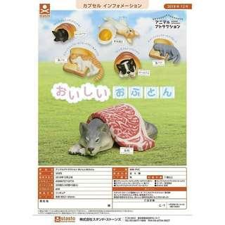 🚚 動物愛好系列 美味的小被被 法鬥 貓咪 扭蛋/轉蛋