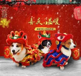 Dog Cny outfit-pre order