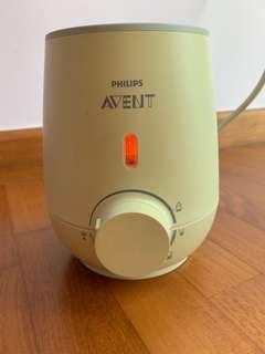 Avent Bottle Warmer