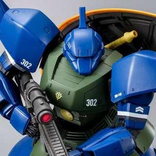 MG 1/100 MS-14A ANAVEL GATO'S GELGOOG Ver.2.0