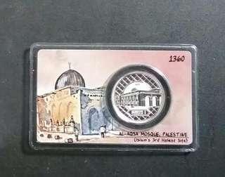 1 Dirham Rekabentuk Masjid Al-Aqsa