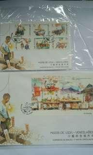 MACAU Stamps 2 Set 澳门郵票 - 小贩的生活方式二套