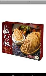 Penang Favourite: Ban Heang Pepper Biscuit