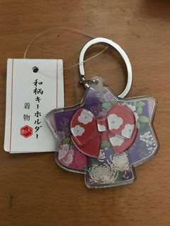 日本手信 和服鎖匙扣