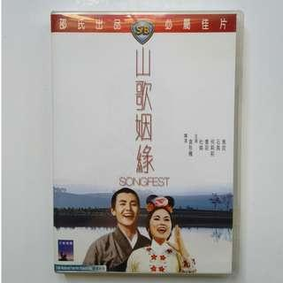 "SB ""山歌姻缘"" DVD"