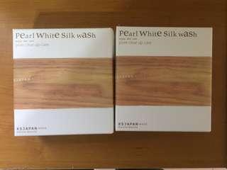 🚚 Pearl White Silk Wash 日本珍珠粉洗面乳