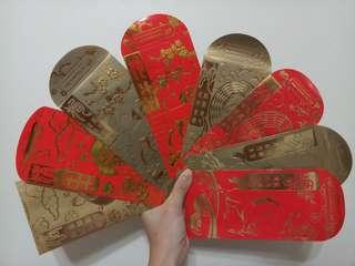 Chinese New Year Red Packets Set of 11