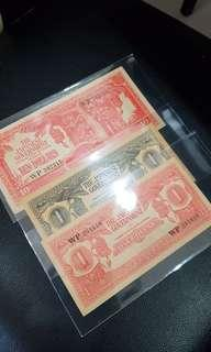Japan Word War ll Banana note with series number