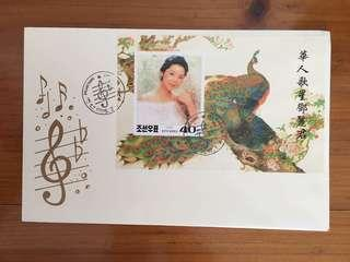 Teresa Teng North Korea First Day Cover