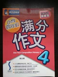 Ace your composition Primary 4
