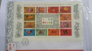 Hong Kong Stamps - 1999 Twelve Animals Of The Lunar New Year Cycle