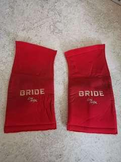 BRIDE Side Protective Pads