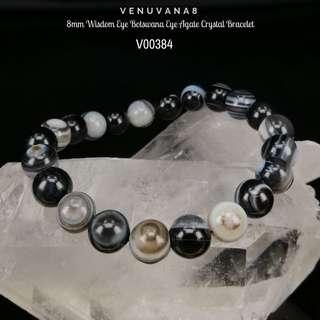 🚚 8mm Wisdom Eye Botswana Eye Agate Crystal Bracelet - A Stone guides you to Explore into the Unknown Layer by Layer & to bring up your Creativity to deal with Life Matters. Good for Grounding.