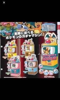 Pokemon迷你扭蛋機 比卡超 噴火龍 奇異花